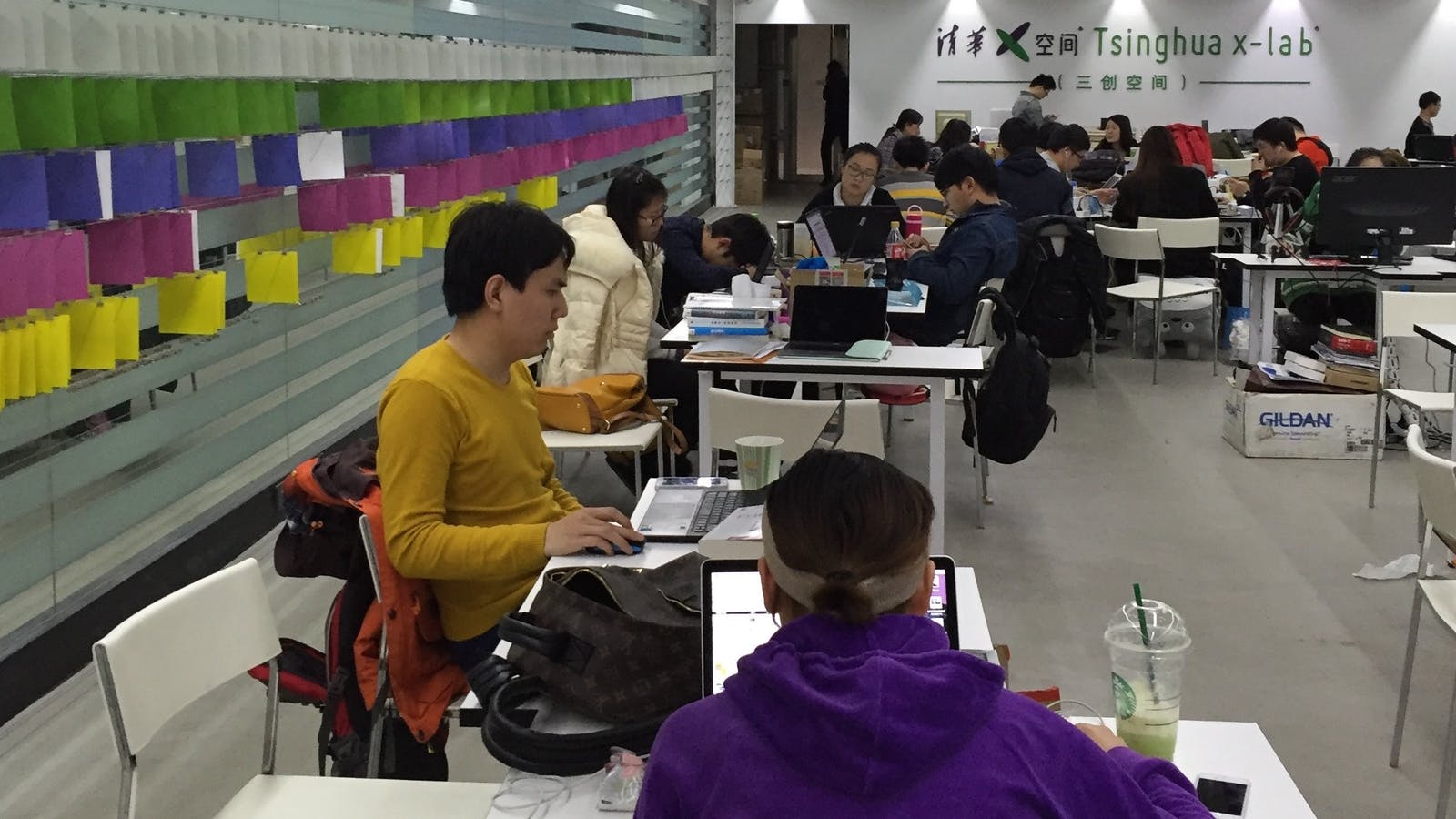 Tsinghua University's x-lab.