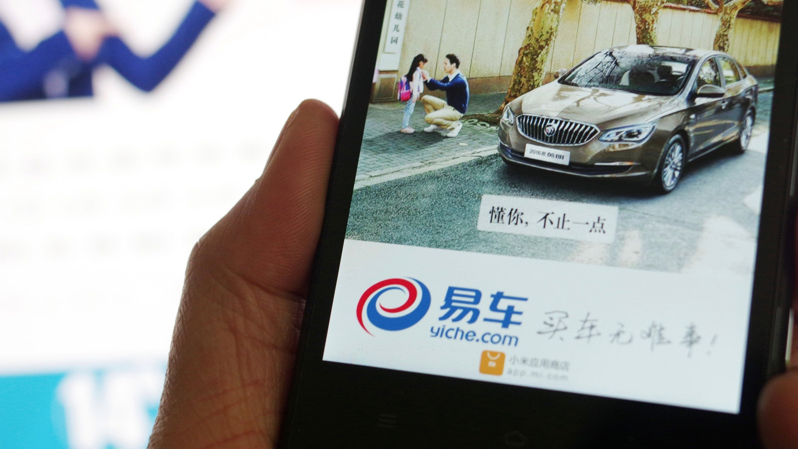 A smartphone app for Chinese auto information website Yiche.com, formerly called Bitauto.com, whose parent company is a big shareholder in Yixin. Photo by AP.