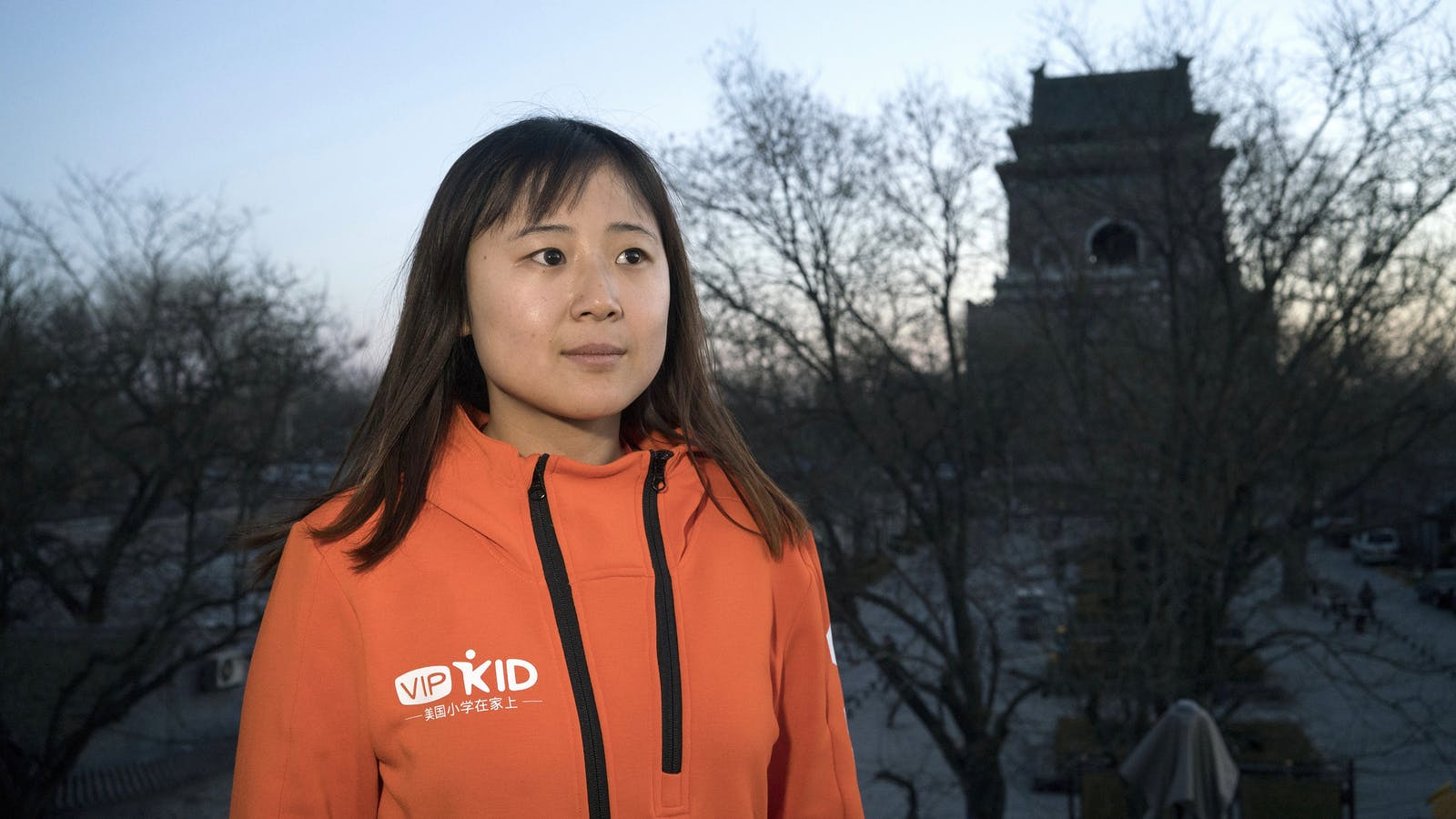 VIPKid founder Cindy Mi. Photo by Bloomberg