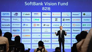 SoftBank CEO Masayoshi Son at a news conference in Tokyo earlier this month.