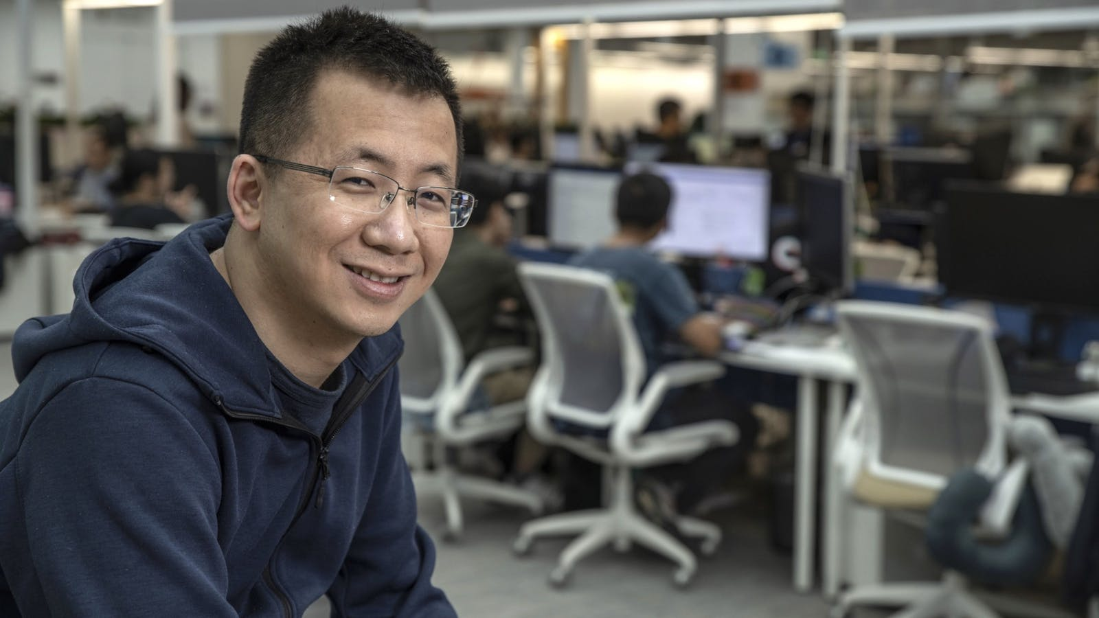 ByteDance CEO Zhang Yiming. Photo by Bloomberg