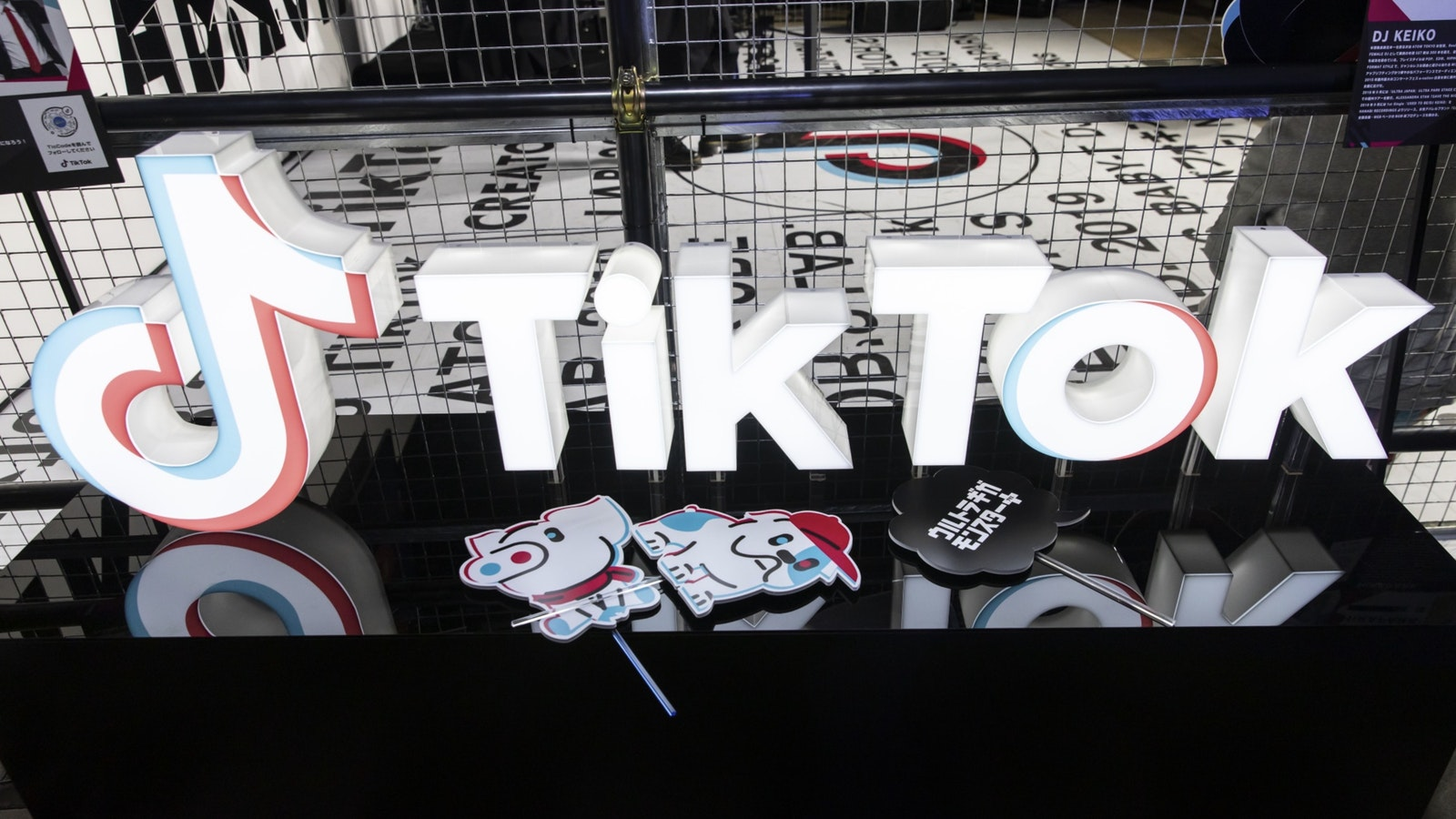 A TikTok sign at a ByteDance event in Tokyo last year. Photo by Bloomberg