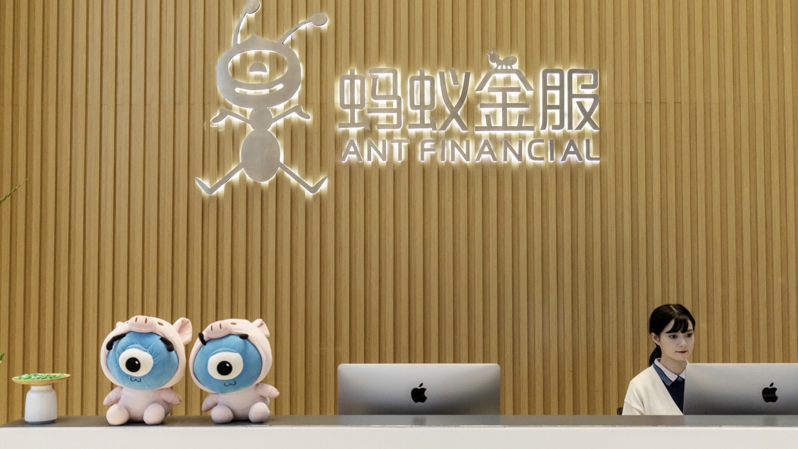 Ant Financial's headquarters in Hangzhou, China, last October. Photo by Bloomberg