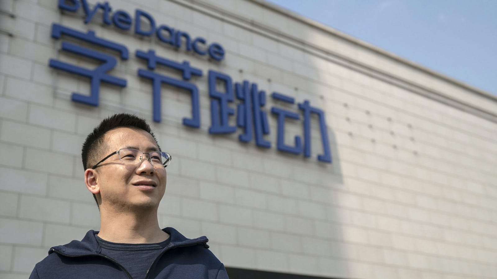 ByteDance founder Zhang Yiming. Photo by Bloomberg