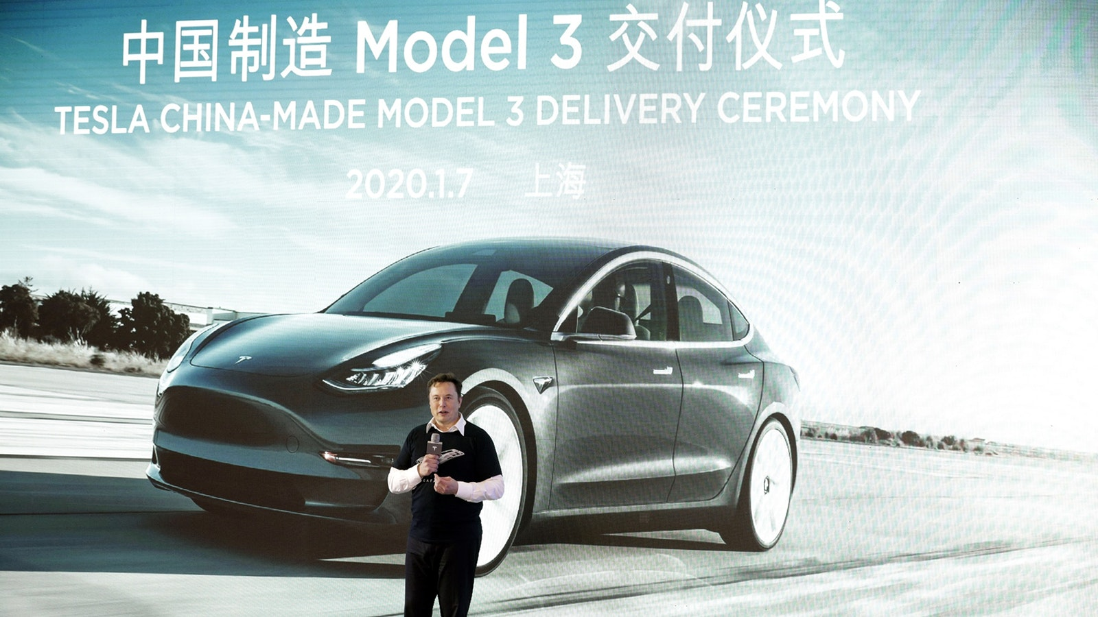 Elon Musk speaks during the Tesla China-Made Model 3 Delivery Ceremony at the company's Gigafactory in Shanghai, China, in January 2020. Photo by Bloomberg.