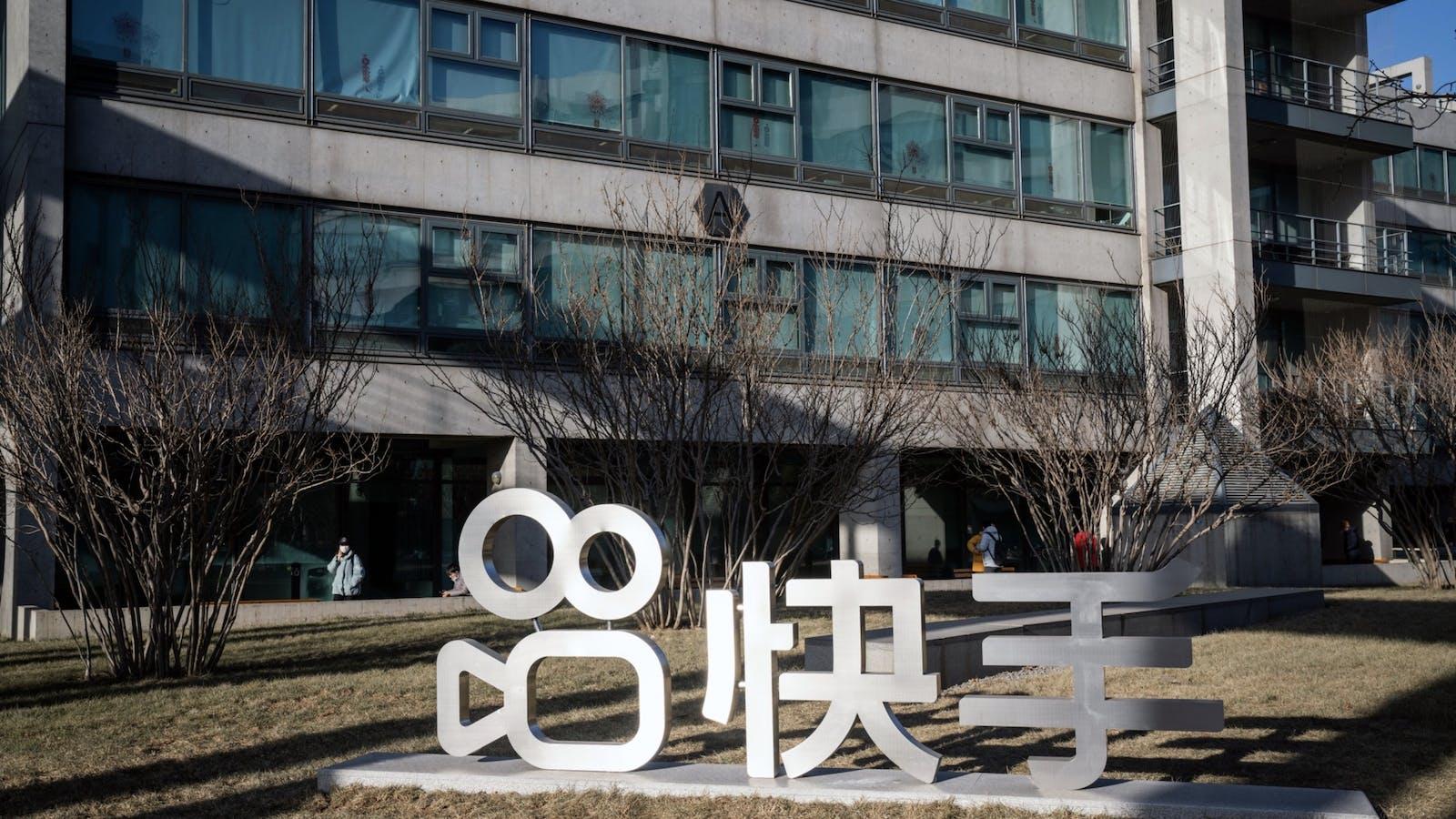 Kuaishou's headquarters in Beijing. Photo by Bloomberg