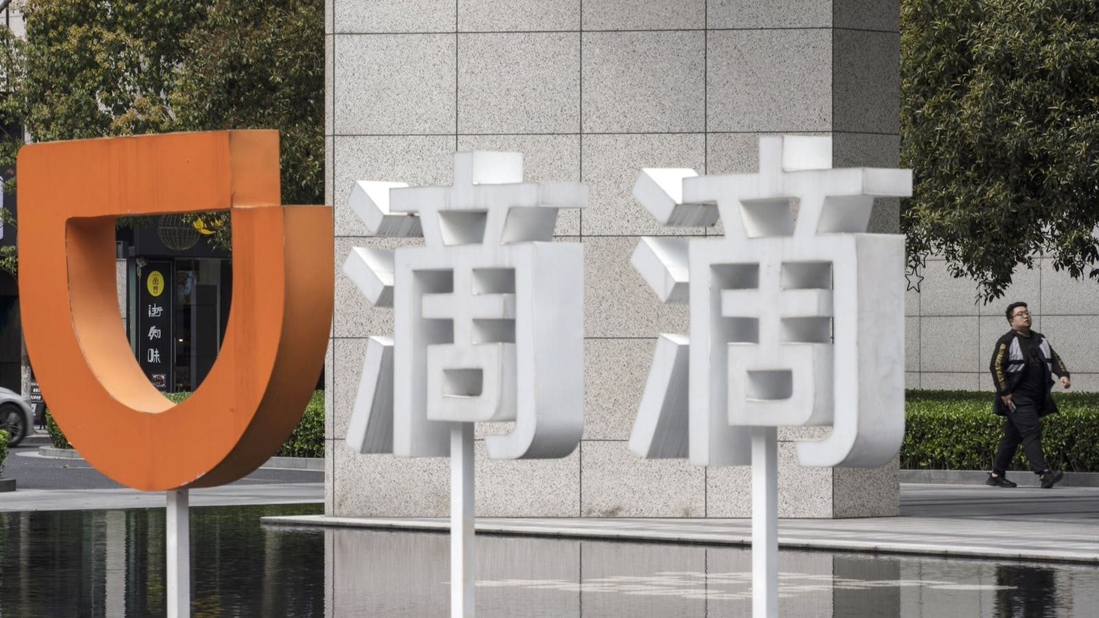 Didi's offices in Hangzhou, China. Photo: Bloomberg