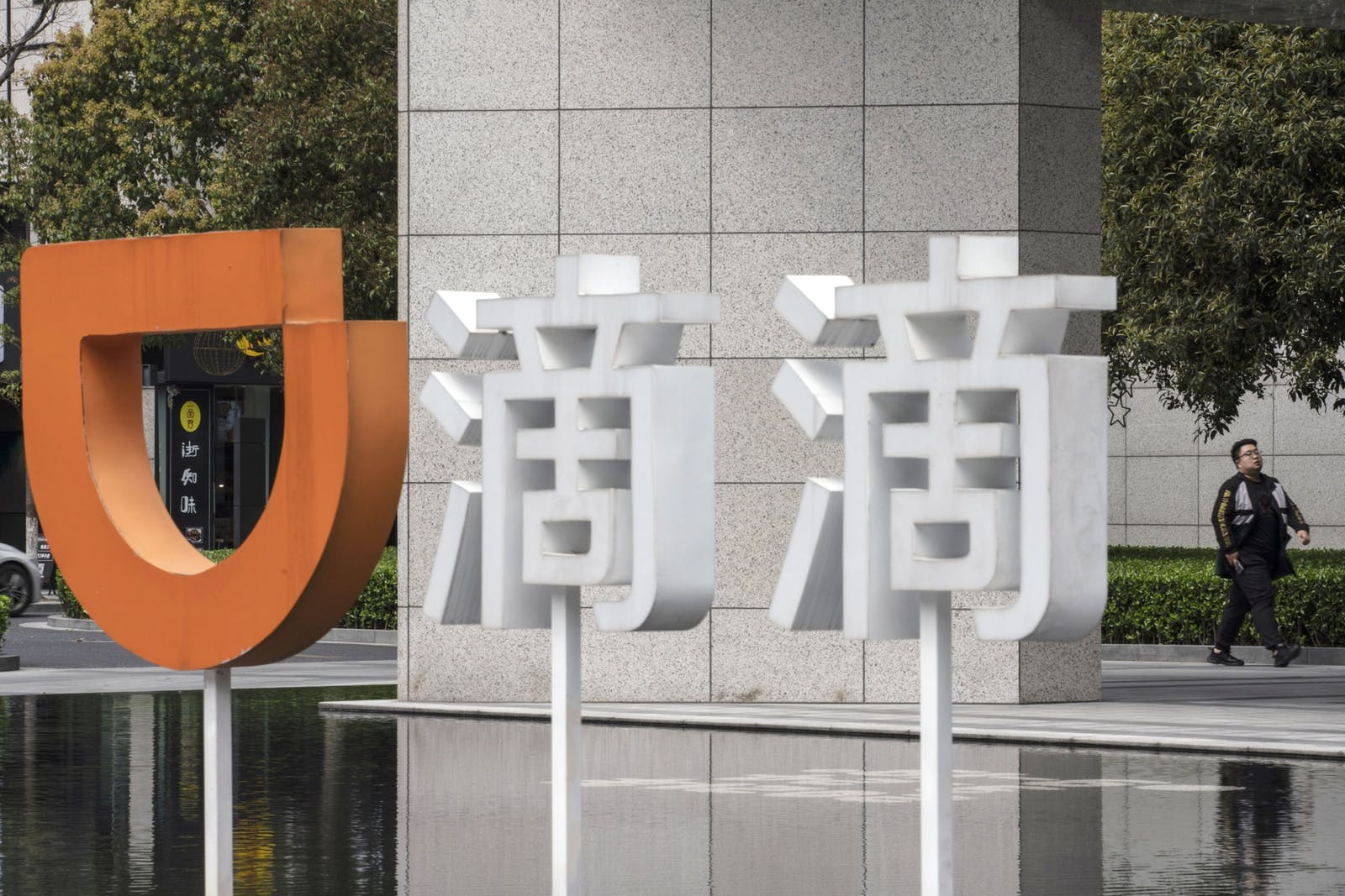 Didi's offices in Hangzhou, China. Photo by Bloomberg.