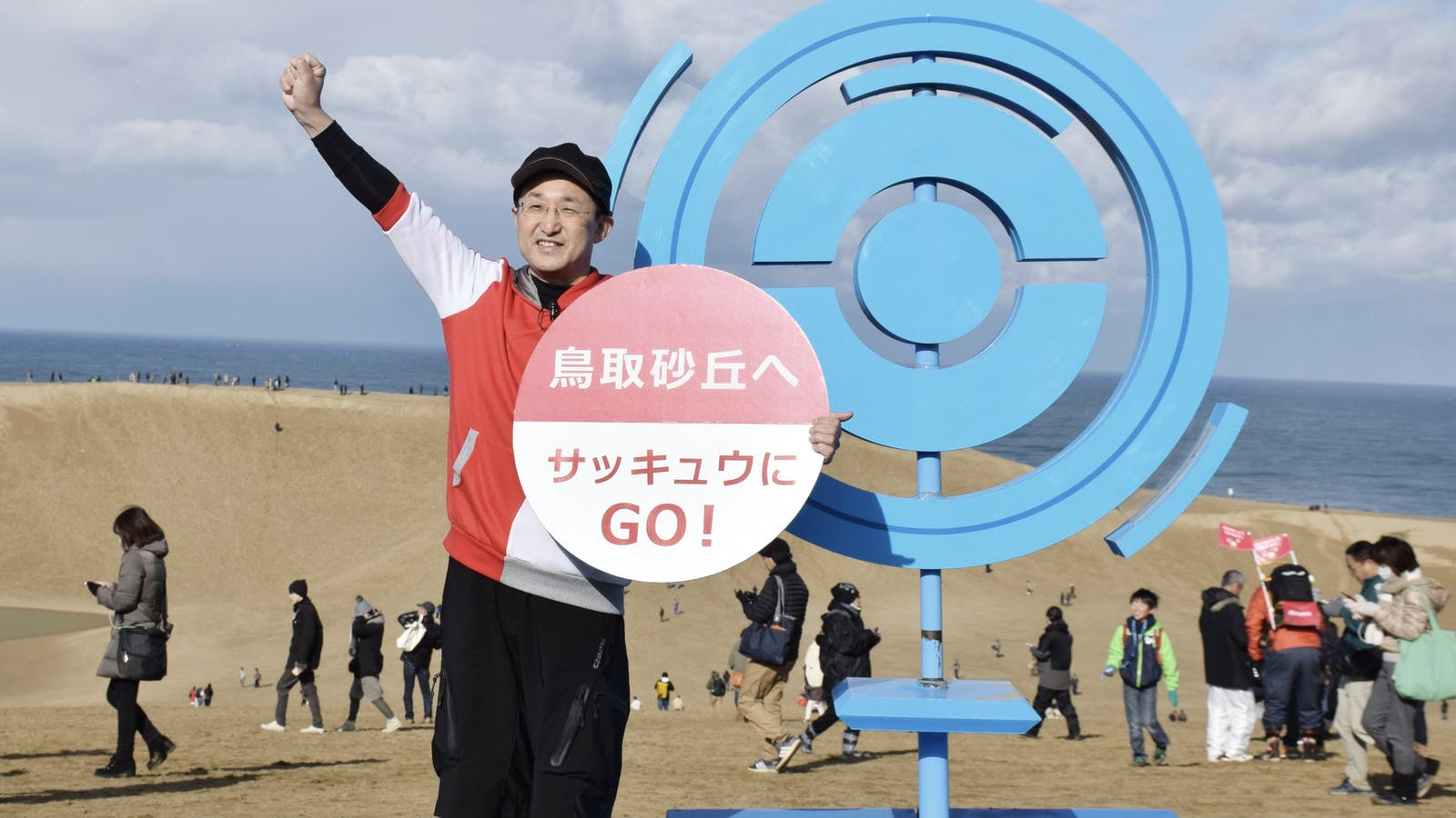 A Japanese politician at the opening ceremony for a three-day Pokemon Go event in Japan in 2017. Photo by AP
