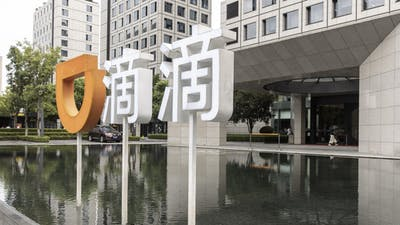 Didi Global's offices in Hangzhou, China. Photo by Bloomberg